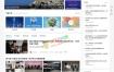 自媒体资讯博客网站主题JustNews v5.2.3 最新破解去域名限制版