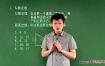 朱韬初二数学北师大版八年级数学满分冲刺班全套视频课含讲义