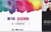 2019宿阳高一生物暑假班宿阳生物视频课程百度网盘下载
