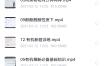 投稿 | 2021乐学李政高考化学第三阶段寒假班政神无敌化学视频课程含讲义百度云网盘下载